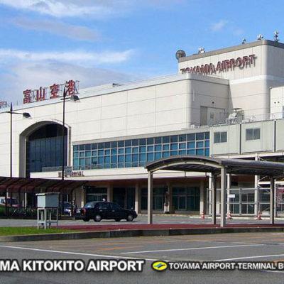 【富山便】Mt.Myoko Shuttle