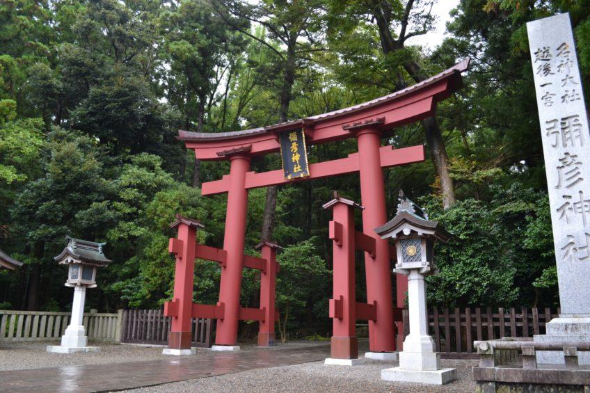 【日帰り】弥彦神社と燕三条の刃物・洋食器に触れ 海産物のお買い物
